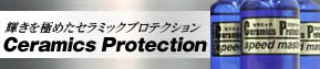 Ceramics Protection